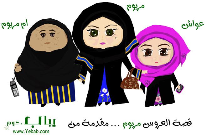 صوره اجمل صور وزمزيات اسم عواش