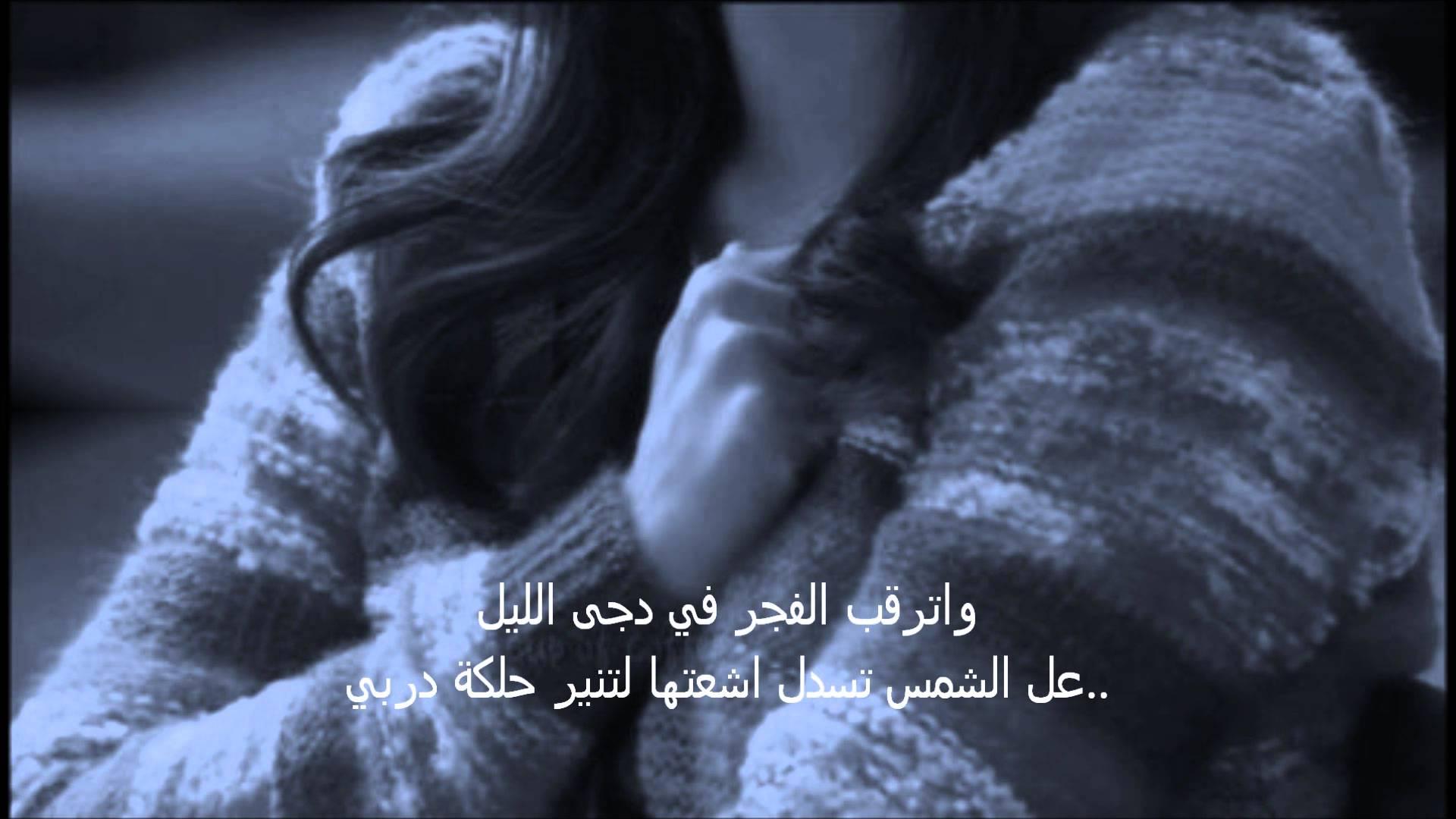 بالصور بطلت احبك الا احرق قلبك احمد العكيدي 20160716 1993