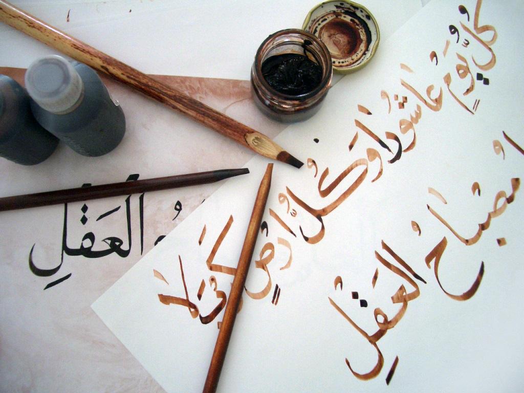 بالصور كلمات عربية صعبة الكتابة 20160716 2312