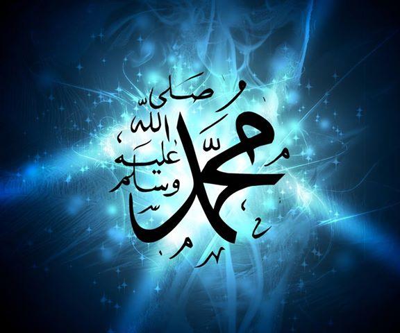 صور صور لسيدنا محمد صلي الله و عليه وسلم