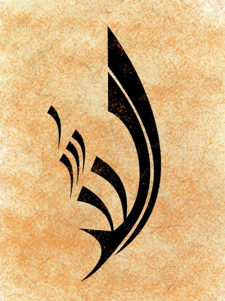 صور خلفيات محمد رسول الله , اغلفة و رمزيات , محمد صلى الله عليه و سلم مزخرف new_1419811412_715.j