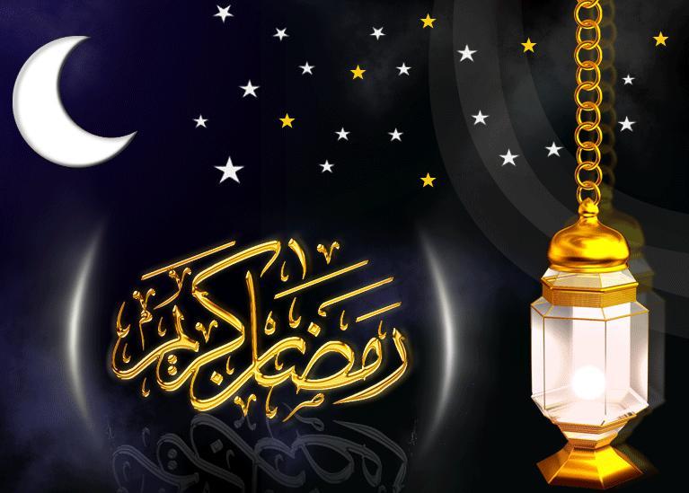 بالصور اكبر مكتبة اناشيد شهر رمضان mp3 ,تحميل واستماع 20160716 2800