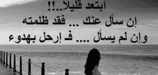 بالصور كلمات شعر حزين عن فراق الحبيب 20160716 3017