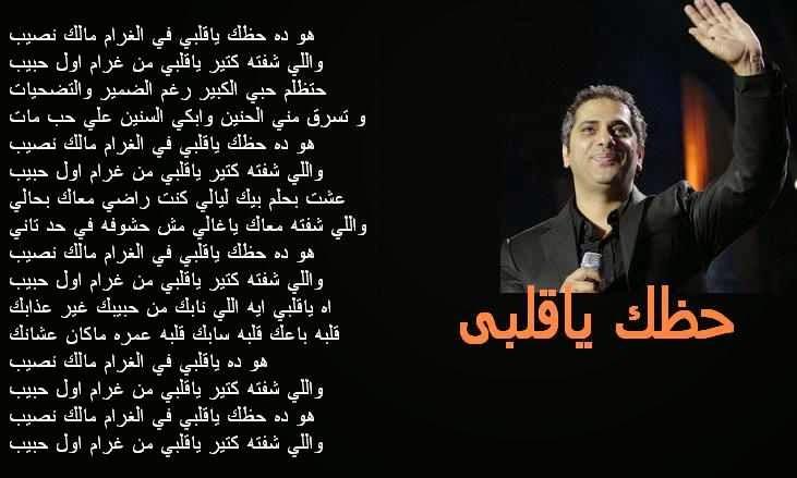 بالصور بوستات كلمات اغانى حزينه مصريه 20160716 3024