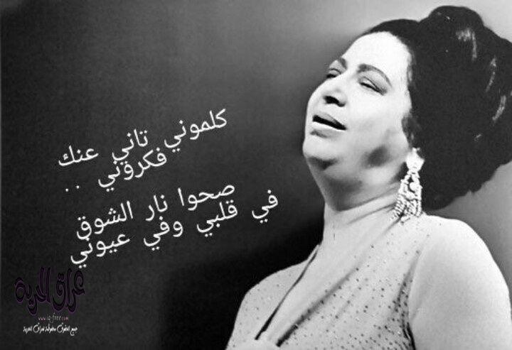 بالصور بوستات كلمات اغانى حزينه مصريه 20160716 3025