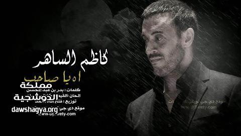 بالصور بوستات كلمات اغانى حزينه مصريه 20160716 3026
