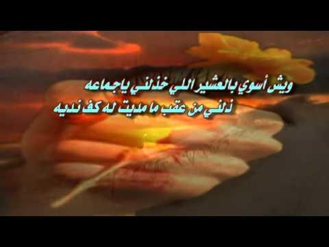 بالصور ابيات شعر عن عزة النفس والكرامه 20160716 3055