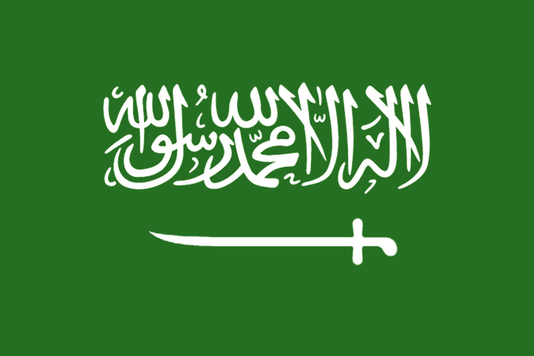 بالصور صورة علم السعودية خلفيات اعلام السعودية 20160716 3058