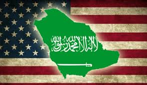 بالصور صورة علم السعودية خلفيات اعلام السعودية 20160716 3059