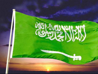 بالصور صورة علم السعودية خلفيات اعلام السعودية 20160716 3060