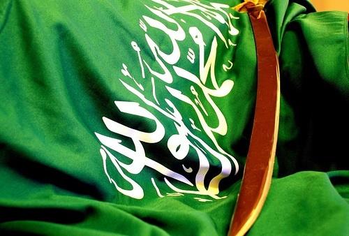 بالصور صورة علم السعودية خلفيات اعلام السعودية 20160716 3062