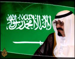 بالصور صورة علم السعودية خلفيات اعلام السعودية 20160716 3063