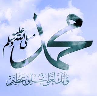 بالصور صفات النبي عليه الصلاه والسلام 20160716 3179