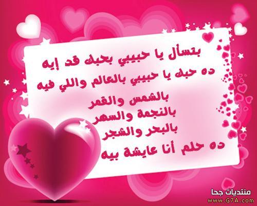 بالصور رسايل عيد الحب مكتوبة 20160716 3199