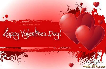 بالصور رسايل عيد الحب مكتوبة 20160716 3200