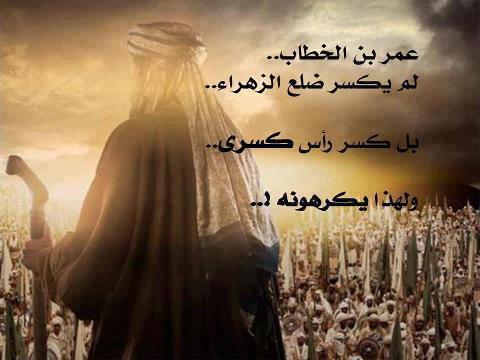 بالصور الان يا عمر ابن الخطاب 20160716 457