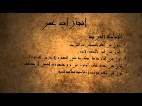 بالصور الان يا عمر ابن الخطاب 20160716 458