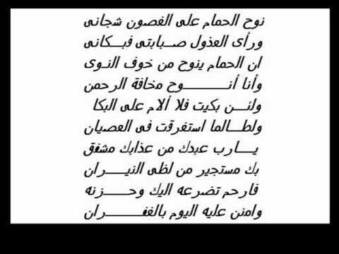 بالصور كلمات الشاعرة نوح الحمام 20160716 476