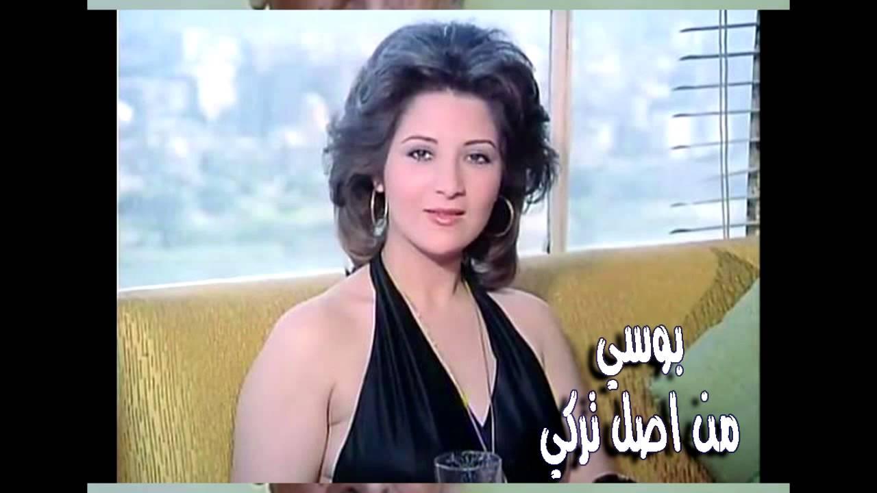 صور اسماء الفنانين العرب المسيحيين