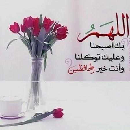 بالصور مقولة صباح الخير اشرقت انوار الصباح 20160716 486