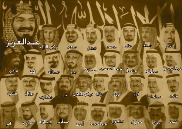 بالصور شجرة  باسماء ملوك السعودية 20160716 601