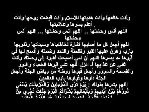 بالصور من اروع ما قرات في رثاء الام 20160716 76