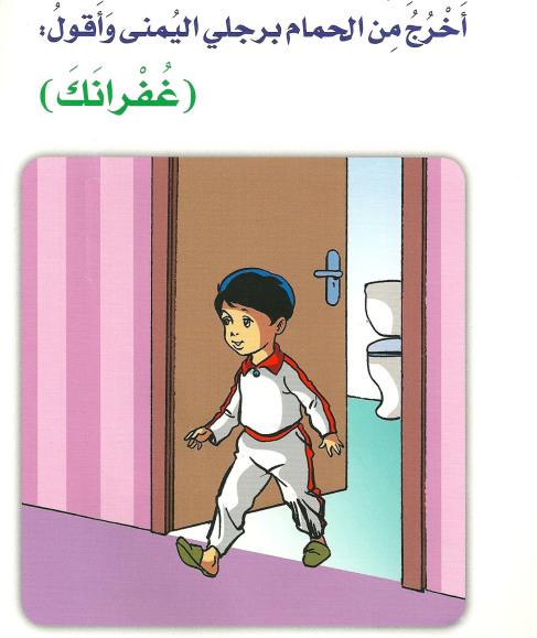 بالصور اداب ودعاء لقضاء الحاجة 20160716 790