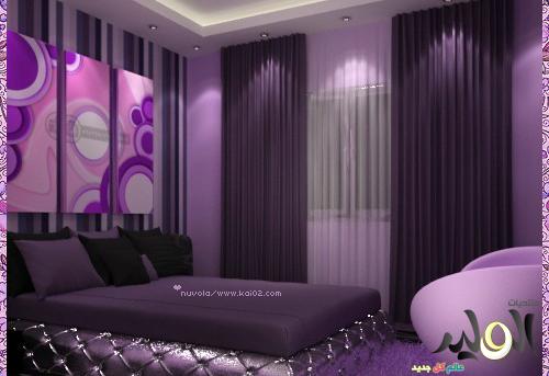 بالصور دهانات غرف النوم باللون الموف 20160716 8