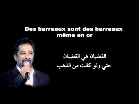 بالصور رسائل رومانسية بالفرنسية مترجمة بالعربية 20160716 911