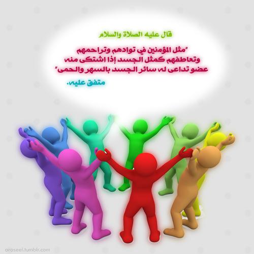 بالصور نصائح عن التعاون بين الناس 20160716 92