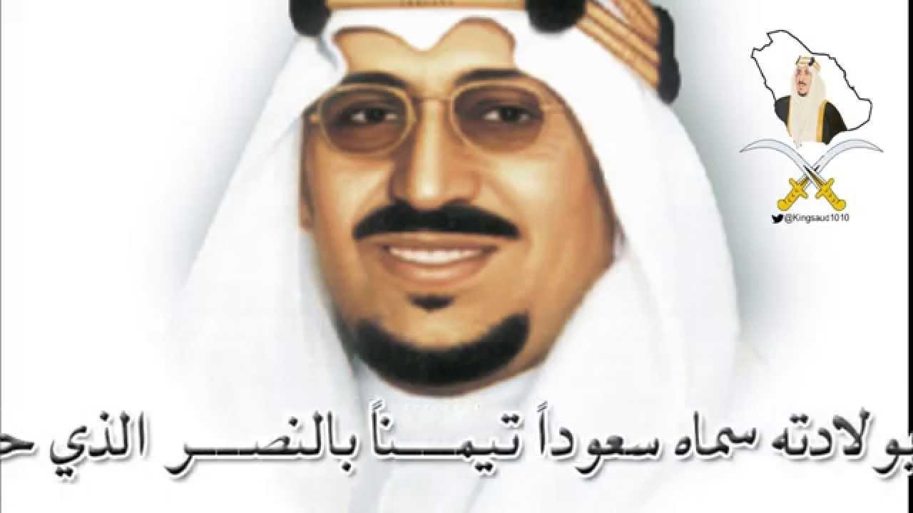 بالصور الاصل في نسب ال سعود 20160716 982