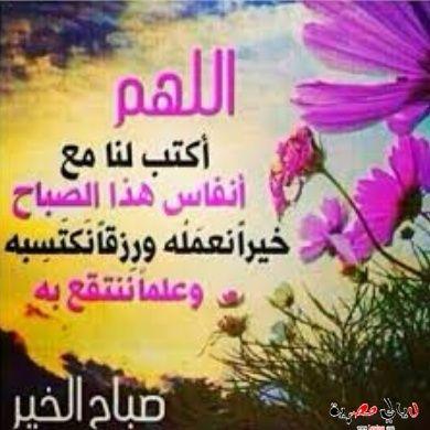 بالصور ادعية اسلامية مصورة رائعه 20160716 989