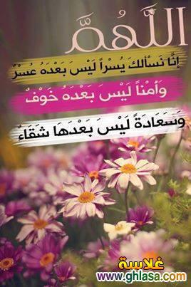 بالصور ادعية اسلامية مصورة رائعه 20160716 990