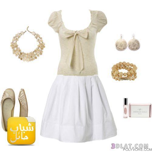 ملابس صيفية رائعه-اجمل ملابس صيفيه-صور لملابس 13543489564.jpg