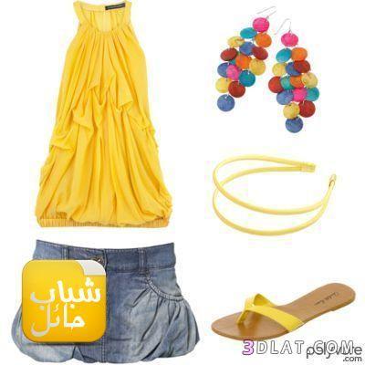 ملابس صيفية رائعه-اجمل ملابس صيفيه-صور لملابس 13543489585.jpg