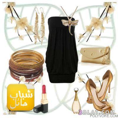 ملابس صيفية رائعه-اجمل ملابس صيفيه-صور لملابس 13543489586.jpg