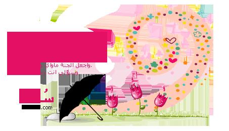 بالصور نموذج رسالة شكر للاهداء 20160717 170