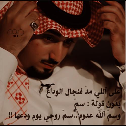 بالصور صور مكتوب عليها شعر حب وغرام 20160717 1775