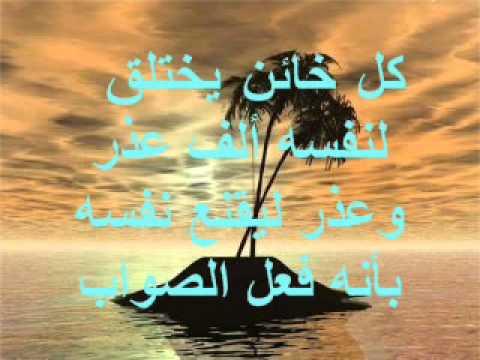 بالصور شعر عن خيانة الاقارب 20160717 216