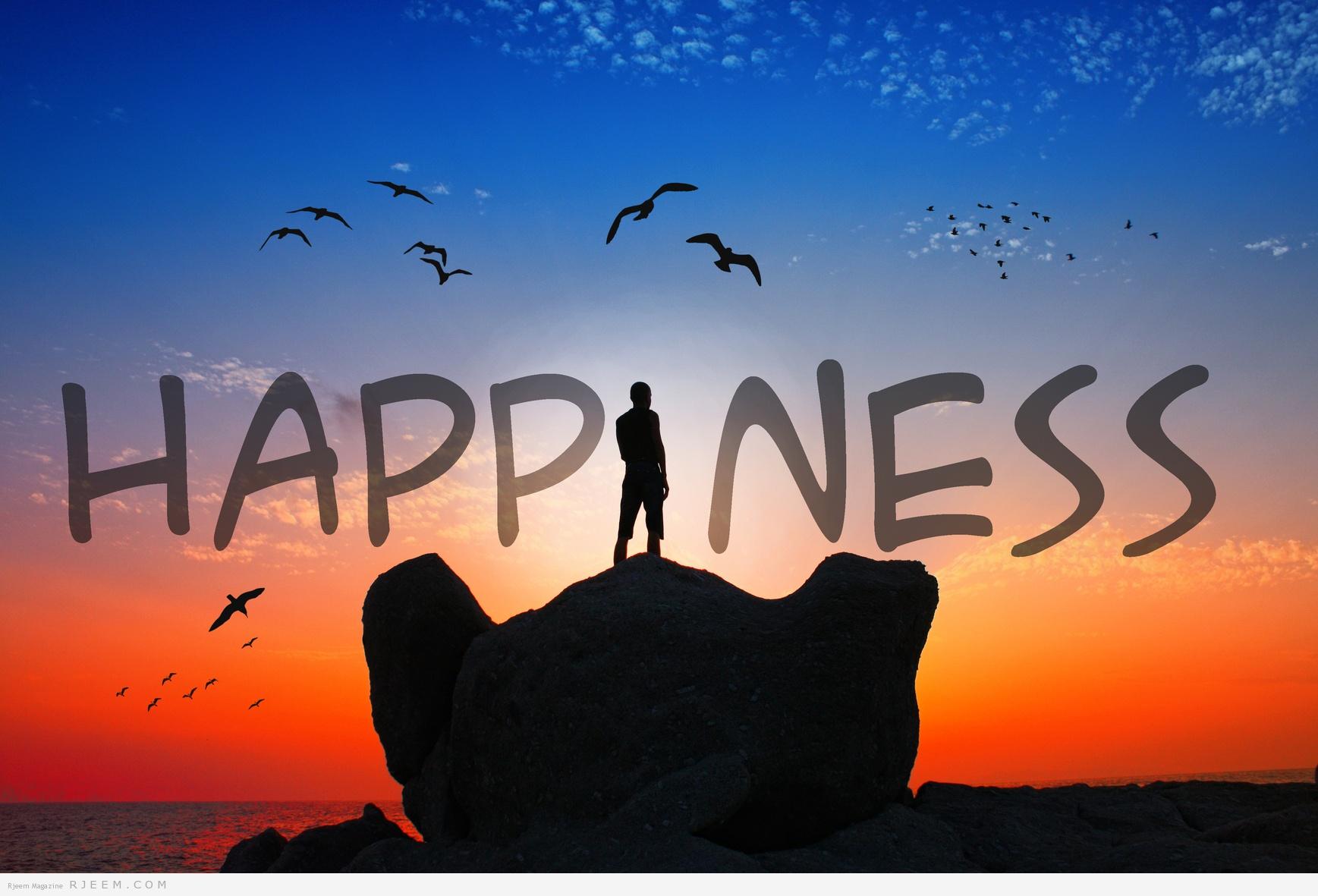بالصور كيفية تحقيق السعادة بكل سهوله 20160717 2308