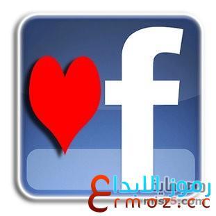 بالصور اسماء رائعة للفيس بوك بالفرنسية 20160717 76