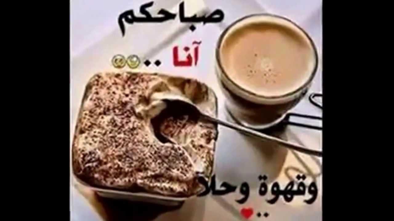 صوره صباح نور حبيبي رسائل صباحية للعشاق مسجات صباح الخير حب قصيرة