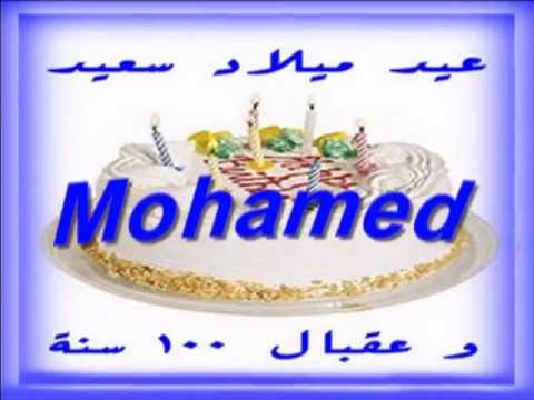 بالصور صور  اجمل تورتة باسم محمد 20160718 1696