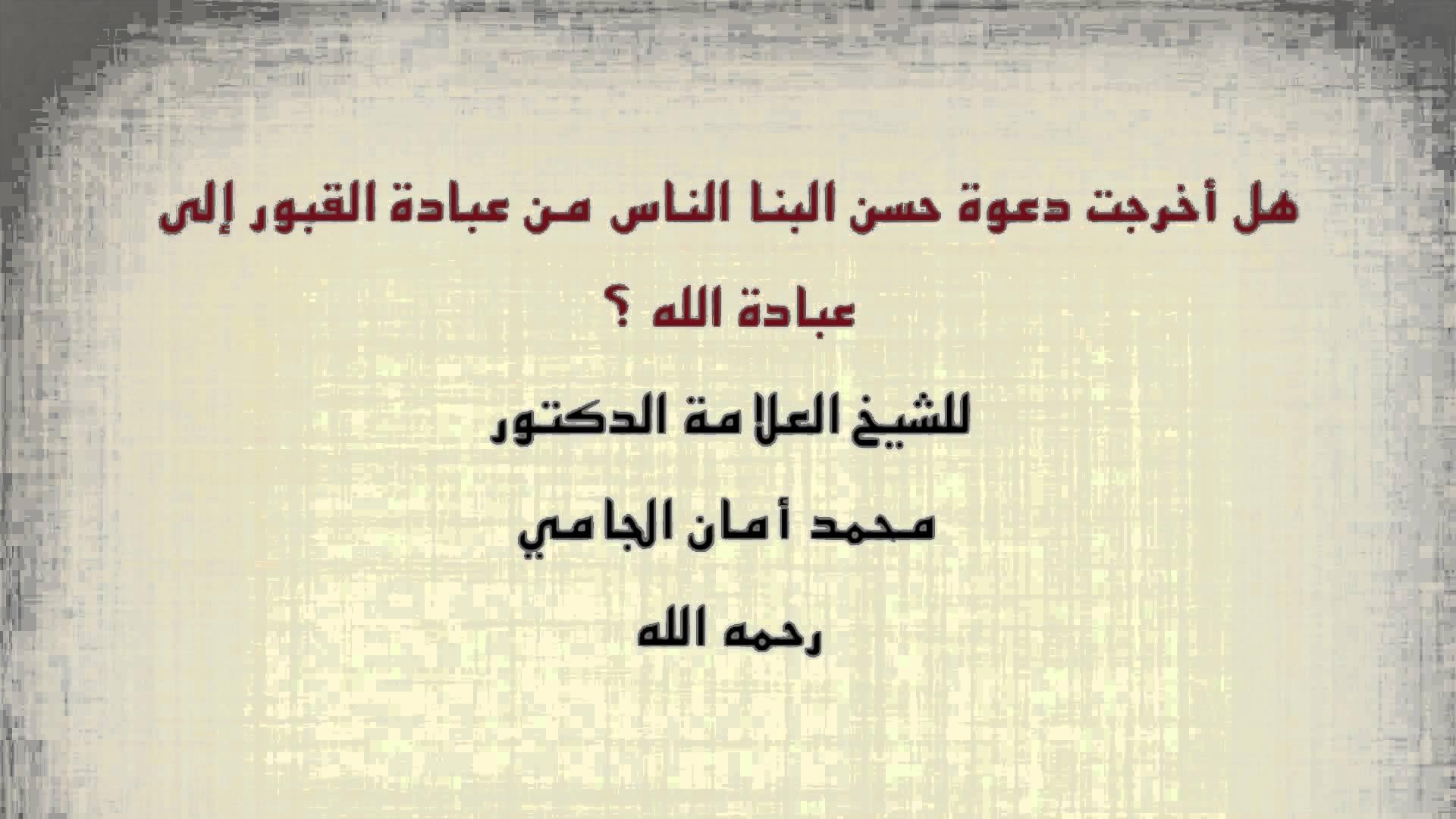 بالصور رحمة الله بعباده في القبر 20160718 2362
