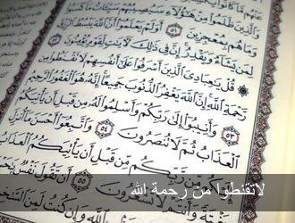 بالصور رحمة الله بعباده في القبر 20160718 2363