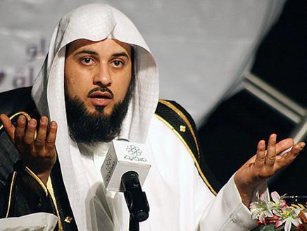 http://images.alarabiya.net/9b/bd/436x328_16875_156896.jpg