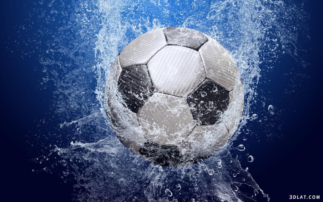 صوره صور لعشاق كرة قدم