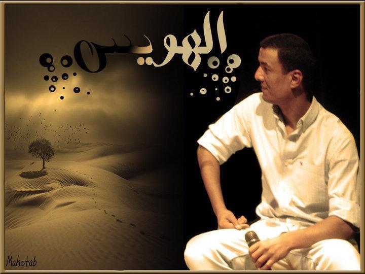 بالصور قصيدة جحا للفنان هشام الجخ 20160718 3109