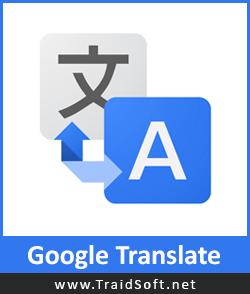 بالصور معلومات حول ترجمة من جوجل 20160718 352