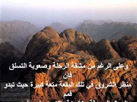 بالصور معلومات عن سيناء ارض الفيروز 20160718 4121